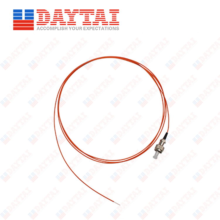 FC MM OM2 Fiber Optic Pigtail